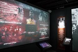 """Мультимедийный исторический парк """"Россия - моя история"""" объявил о бесплатном посещении на три месяца для всех"""